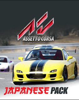 assetto-corsa-japanese-pack_233